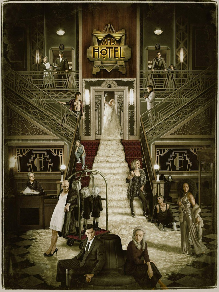 AHS hotel1